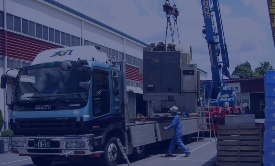重量機械・精密機械移動工事